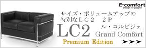 LC2 2P
