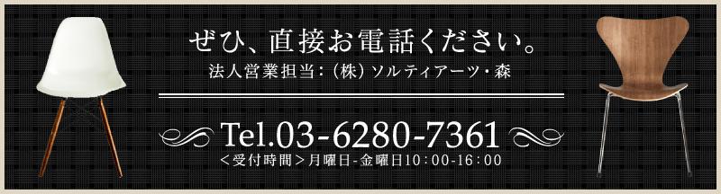 ぜひ、直接お電話ください。