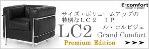 LC2 1P