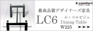 LC6 W225