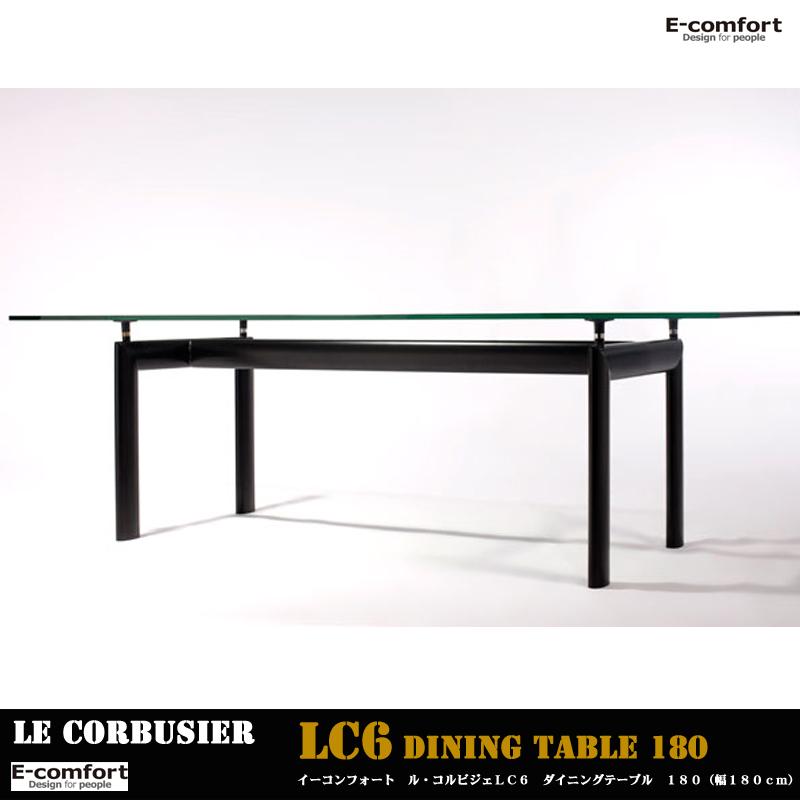 ル・コルビジェ LC6 ダイニングテーブル W180