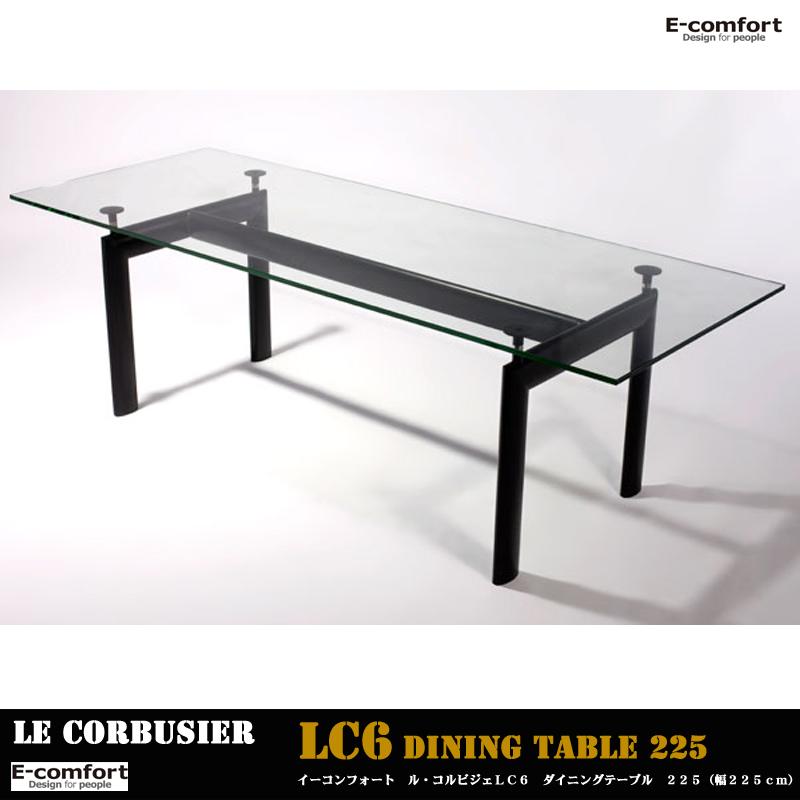 ル・コルビジェ LC6 ダイニングテーブル W225