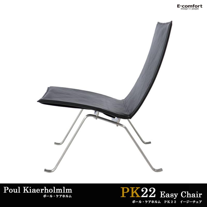 ポール・ケアホルム PK22 イージーチェア